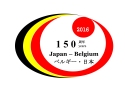 japan_ambassy_150years_logo_cmyk
